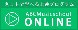 abc_on