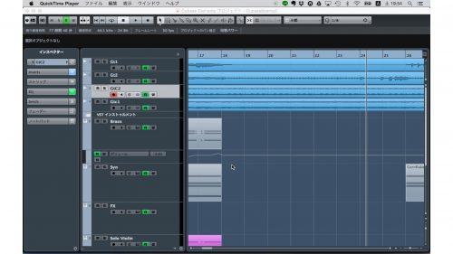 Cubaseで楽曲を開いた時の画面