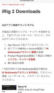 irig_downloads
