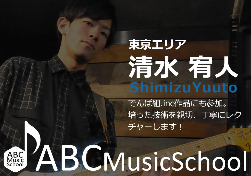 shimizuy_youtube