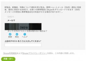 スクリーンショット 2016-02-02 0.28.39