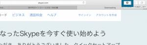 スクリーンショット 2016-02-06 16.42.43